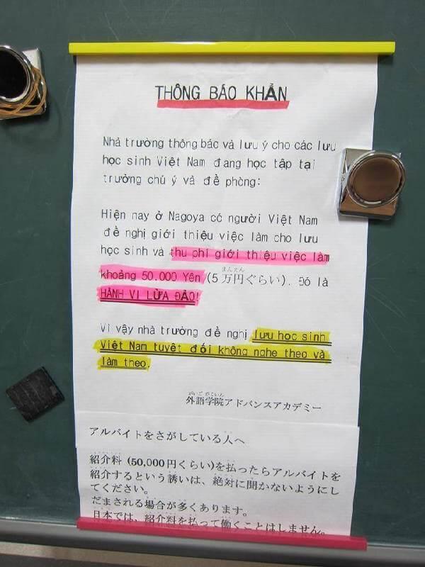 Du học Nhật Bản khóc cho một kiếp người - Thông báo nhà trường nhắc nhở du học sinh