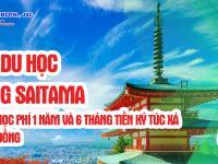 Học bổng điều dưỡng SAITAMA 2 trị giá 230 triệu, chỉ có ở Thanh Giang