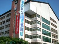 Trường đại học khoa học kỹ thuật Đức Minh