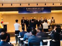 Đề án chính sách trong sạch hoá môi trường du học Hàn Quốc - chủ tịch Thanh Giang Conincon