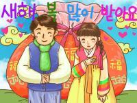 Một số câu giao tiếp cơ bản trong tiếng Hàn Quốc