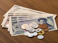 Mẹo giúp bạn tiết kiệm chi phí du học Nhật Bản 2019