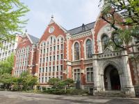 Đi du học Nhật Bản nên chọn trường nào?
