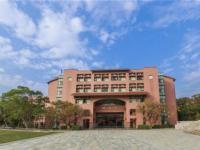 Trường đại học Nam Hoa -  Đài Loan