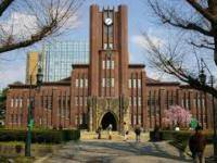 Danh sách các trường Cao Đẳng, Đại Học và Cao Học tại Nhật Bản