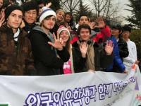 Thông tin Visa Du học Hàn Quốc