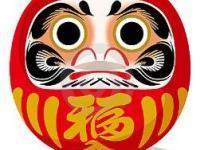 Daruma – Búp bê may mắn của Nhật Bản