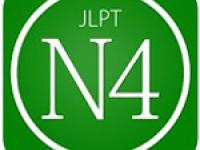 Đề thi thử nat test N4 - Đề số 2