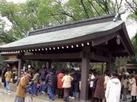 Đi lễ đầu năm - Một văn hóa của người Nhật