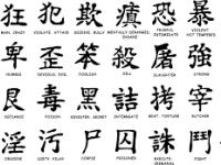 Làm thế nào để chinh phục tiếng Nhật