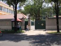 Địa chỉ Đại sứ quán Hàn Quốc tại Hà Nội và những lưu ý đặc biệt