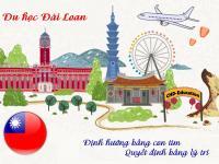 Du học Đài Loan nên chọn trường nào?