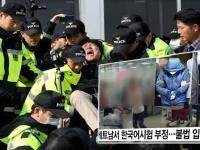 """Du học Hàn Quốc – """"1 con đường, 2 số phận"""""""