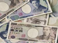 Chi phí du học Nhật Bản 4.0 độc nhất tại Thanh Giang