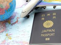 Đi du học Nhật Bản cần chuẩn bị những gì bạn đã biết chưa?