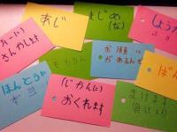 Du học Nhật Bản: Phương pháp nhớ nhanh từ mới