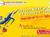 Tuyển sinh du học Nhật Bản kỳ tháng 7/2020 tại Thanh Giang