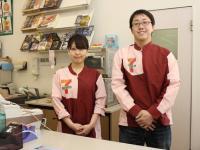 Du học - nhìn từ Nhật Bản (PHẦN 3: GIẢI PHÁP)