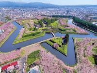 Hokkaido Nhật Bản – Thành phố mang đậm phong cách Tây Âu