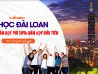 Du học Đài Loan chi phí rẻ - Miễn phí 50% học phí năm đầu