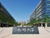 Du học Nhật Bản - Cảm nghĩ về Đại Học của Nhật