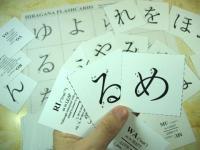 Du học Nhật Bản tự túc cần chuẩn bị học tiếng Nhật bao lâu?