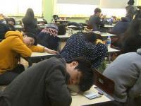 """Bỏ ngay ý định """"Du học Nhật Bản"""" vì mục tiêu kiếm tiền"""