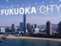 Fukuoka Nhật Bản – Thành phố lý tưởng cho du học sinh Việt Nam