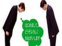 Những câu Tiếng Nhật thường dùng trong giao tiếp