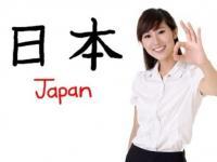 Tuyển giáo viên và nhân viên tiếng Nhật