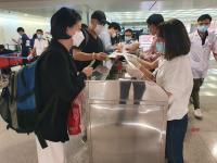 Thông báo về việc nộp giấy khai báo tình trạng sức khỏe liên quan đến COVID-19 khi nộp hồ sơ xin thị thực
