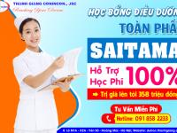 Học bổng du học Điều dưỡng Tokutei toàn phần Saitama 2021