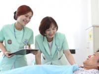 Học bổng điều dưỡng Chiba
