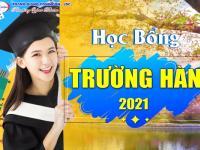 HỌC BỔNG TRƯỜNG HÀN – Giải pháp du học TIẾT KIỆM 2021