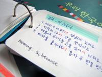 Phương pháp học từ vựng tiếng Hàn cho người mới bắt đầu