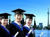 Học bổng Unitas kỳ tháng 4