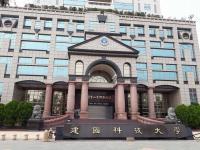 Trường đại học công nghệ Kiến Quốc  - Đài Loan