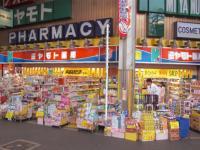 Các công việc làm thêm phổ biến tại Nhật