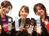 Kinh nghiệm sử dụng điện thoại ở Nhật Bản