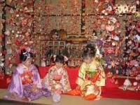 Chương trình lễ hội tiếng Nhật