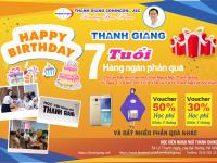 Thăm quan Thanh Giang – Hàng ngàn quà tặng