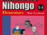 Minna No Nihongo: bài 9 ( phần 2 )