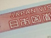 Tuyển dụng nhân viên phòng hồ sơ, visa Tiếng Nhật, Tiếng Anh