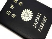 7 nhóm câu hỏi thường gặp khi phỏng vấn Visa du học Nhật Bản