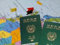Quy định gia hạn và đổi visa du học Hàn Quốc
