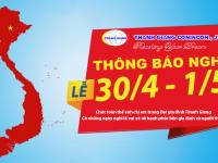 Thanh Giang thông báo về lịch nghỉ lễ 30/4 – 1/5