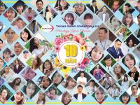 """Thư ngỏ kính gửi quý phụ huynh và học viên Thanh Giang nhân dịp kỷ niệm """"10 năm một chặng đường"""""""