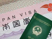 Thông báo mới nhất về kết quả visa du học Nhật Bản