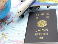 Hướng dẫn bạn chuẩn bị Thủ tục du học Nhật Bản chi tiết