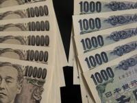 Ở Tokyo Nhật Bản trả lại hơn 1 triệu USD tiền rơi mỗi năm